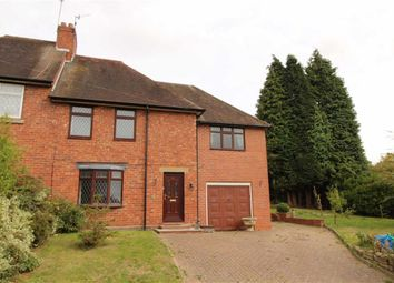 Thumbnail 3 bedroom semi-detached house for sale in Woodfield Road, Lower Gornal, Dudley