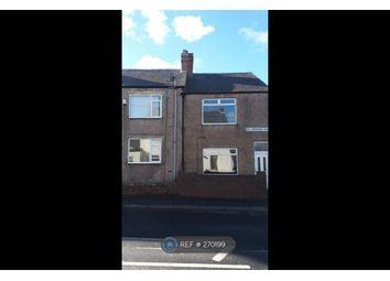 Thumbnail 2 bed terraced house to rent in Gill Crescent, Durham