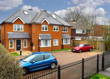 Thumbnail 2 bed flat for sale in Horton Grange, West Ewell, Surrey