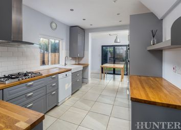 Thumbnail 5 bed end terrace house to rent in Cranleigh Road, London