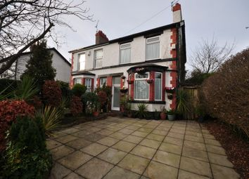 Thumbnail 2 bed semi-detached house for sale in Barnston Road, Heswall, Wirral