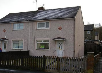 Thumbnail 2 bedroom detached house to rent in Selkirk Street, Wishaw