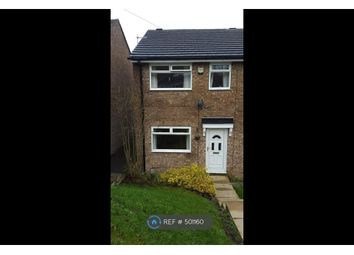 Thumbnail 3 bedroom end terrace house to rent in Ripley Road, Liversedge