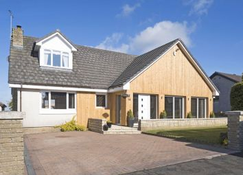 Thumbnail 5 bedroom detached house for sale in Cartland Road, Cartland, Lanark