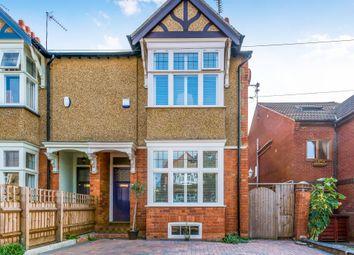 Thumbnail 3 bedroom semi-detached house for sale in Lime Avenue, Abington, Northampton