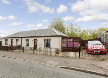 Thumbnail 2 bed semi-detached bungalow for sale in 31B, Eldindean Road, Bonnyrigg
