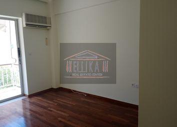 98758, Nea Smyrni, South Athens, Attica, Greece property