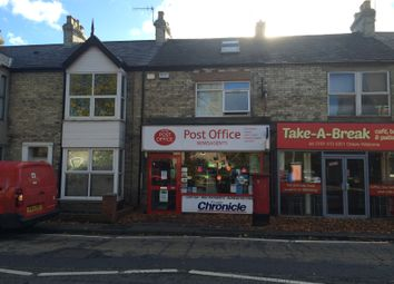 Thumbnail Retail premises for sale in Dean Terrace, Ryton