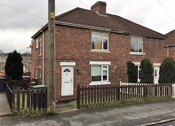 Thumbnail 3 bed semi-detached house for sale in Deneside, Lanchester