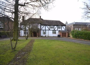 Thumbnail 5 bed detached house for sale in Cockfosters Road, Hadley Wood, Hertfordshire