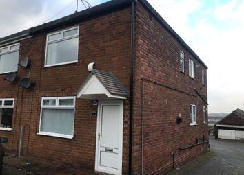 Thumbnail 1 bedroom flat to rent in Sun Lea Flats, Ridge Road, Rotherham