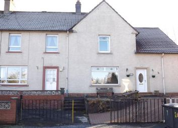 Thumbnail 3 bed end terrace house to rent in Ferndale, Larkhall