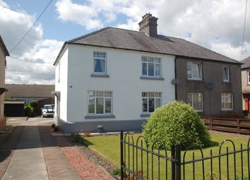 Thumbnail 3 bed semi-detached house for sale in 22 Victoria Park, Kirkcudbright
