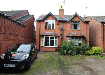 Thumbnail 2 bed semi-detached house to rent in Tamworth Road, Sawley, Long Eaton
