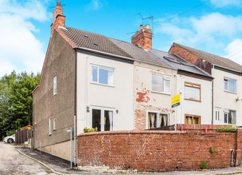 Thumbnail 2 bedroom end terrace house for sale in Bolsover Hill, Bolsover, Chesterfield, Derbyshire
