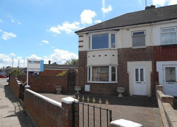 Thumbnail 3 bed end terrace house for sale in Broad Avenue, Bedford, Bedfordshire