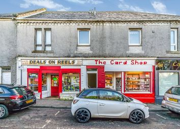 Thumbnail 1 bed flat to rent in Station Road, Cowdenbeath