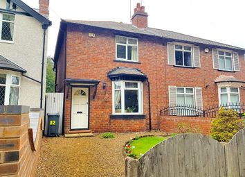 Thumbnail 2 bed semi-detached house for sale in Bustleholme Lane, West Bromwich