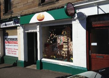 Retail premises for sale in Perth, Perth And Kinross PH2
