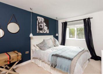 Thumbnail 2 bedroom flat for sale in Brookes Meadow, Aylesbury
