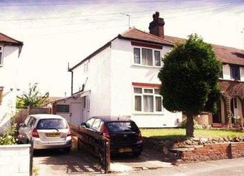 Thumbnail 2 bed end terrace house for sale in Star Lane, Orpington