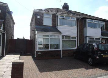 Thumbnail 3 bed semi-detached house to rent in Martin Close, Rainhill, Prescot