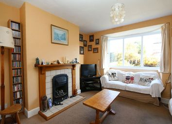 Thumbnail 3 bed terraced house for sale in East View, Northallerton, North Yorkshire