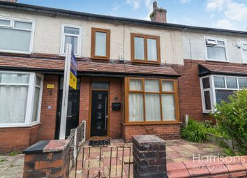 2 bed terraced house for sale in Hulton Lane, Middle Hulton, Bolton. BL3