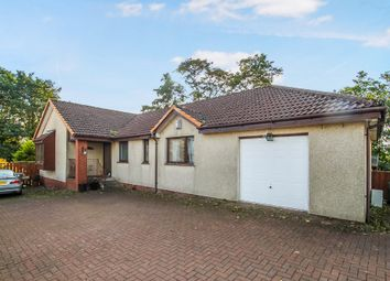 Thumbnail 5 bed detached house for sale in Castleton Avenue, Bishopbriggs, Glasgow