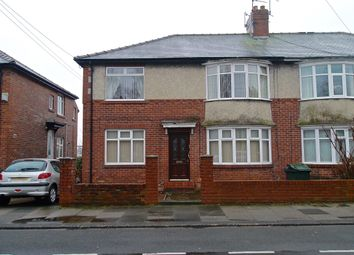 Thumbnail 2 bed flat to rent in Cornel Road, High Heaton, Newcastle Upon Tyne