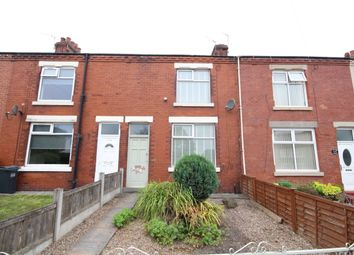 Thumbnail 2 bed terraced house for sale in Leyland Road, Penwortham, Preston