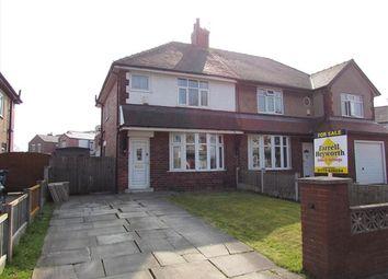 Thumbnail 3 bedroom property for sale in Wateringpool Lane, Preston