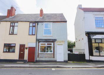 Thumbnail 2 bed end terrace house for sale in Graingers Lane, Cradley Heath, West Midlands B646Ah