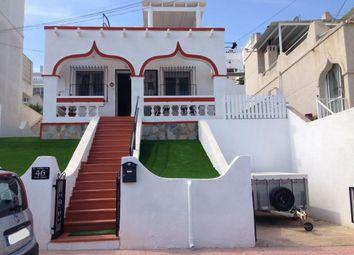 Thumbnail 3 bed town house for sale in Balcon Costa, San Miguel De Salinas, Alicante, Valencia, Spain