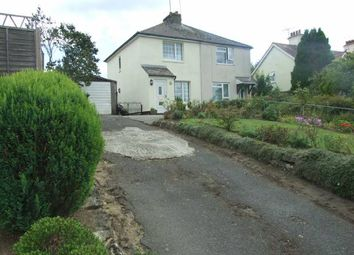 Thumbnail 2 bed semi-detached house for sale in Wateringbury, Maidstone
