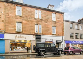 Thumbnail 1 bed flat for sale in George Street, Oban