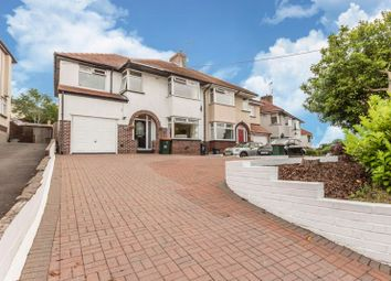 5 bed semi-detached house for sale in Caerphilly Road, Bassaleg, Newport NP10