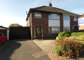 Thumbnail 3 bed semi-detached house for sale in Kirkham Drive, Toton, Beeston, Nottingham