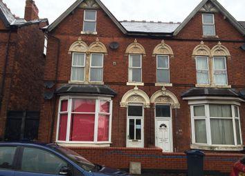 Thumbnail 1 bed flat to rent in City Road, Edgbaston, Birmingham