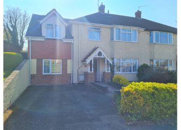 Kingsland, Telford TF1. 4 bed semi-detached house for sale