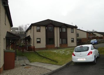 Thumbnail 2 bed end terrace house to rent in 19 Alison Crescent, Perth