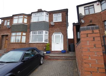 Thumbnail 2 bed semi-detached house for sale in Coleraine Road, Great Barr, Birmingham