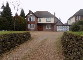 Thumbnail 4 bed detached house for sale in Queslett Road, Great Barr, Birmingham