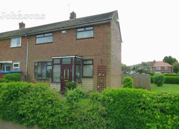 Thumbnail 2 bed end terrace house for sale in Bristol Grove, Wheatley, Doncaster.
