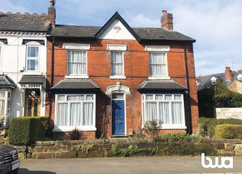 Thumbnail 3 bed end terrace house for sale in 4 Franklin Road, Bournville, Birmingham