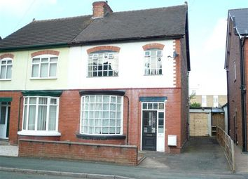 Thumbnail 3 bed semi-detached house for sale in Victoria Road, Wednesfield, Wednesfield