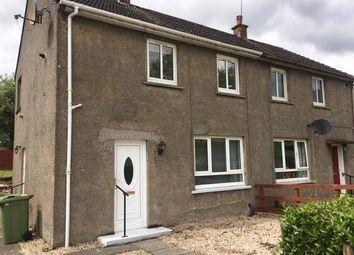 Thumbnail 2 bedroom semi-detached house to rent in 23 Ellisland Road, Clarkston, Glasgow