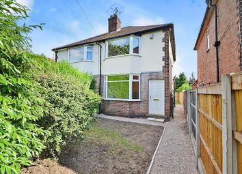 Thumbnail 3 bed semi-detached house for sale in Stapleford Lane, Toton, Beeston, Nottingham