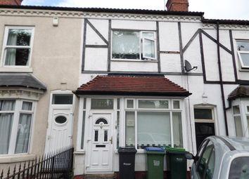 Thumbnail 2 bedroom terraced house for sale in Hagley Road West, Oldbury