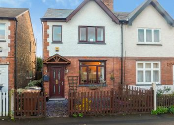 Thumbnail 2 bed property for sale in Cedar Avenue, Long Eaton, Nottingham
